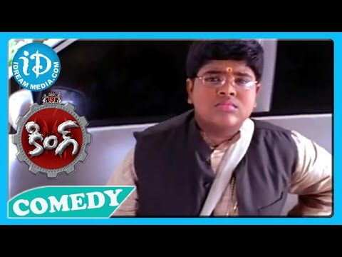 Venu Madhav Nagarjuna Bharath Nice Comedy Scene - King Movie