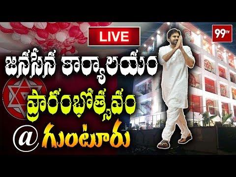 Guntur JanaSena Party Office Opening | Pawan kalyan Speech Live | 99 TV Telugu