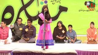 Zaveriya Sahiba NAAT, Bhiwandi Mushaira, 19/02/2016, RELIEF SOCIAL EDUCATION SOCIETY; Mushaira Media