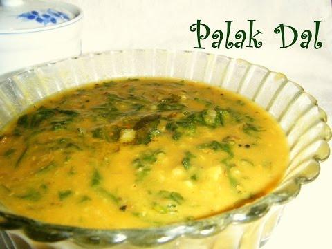 Palak keerai kootu or palak dal recipe in tamil