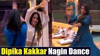 Dipika Kakkar Nagin Dance | Viral Video | Dipika Shrishty Nagin Dance | FCN