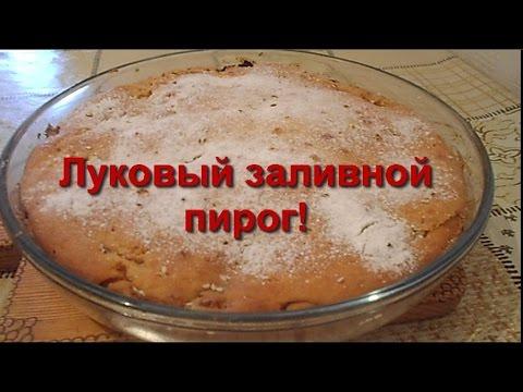 Пирог из кефираы