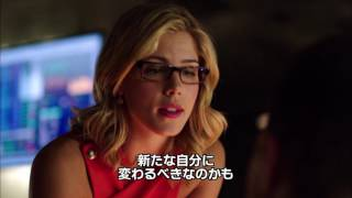 ARROW/アロー シーズン2 第9話