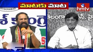 TRS MP Vinod Kumar Fires on TPCC Chief Uttam Kumar Comments  | hmtv