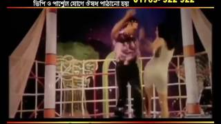 shahin bangla adult scene by sanu
