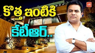 KTR Moves Into New House From Pragathi Bhavan | TRS | Telangana