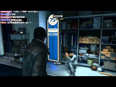 《魯蛋》PS4-Watch_doge 看門狗 繁體中文 第一回 (part1)