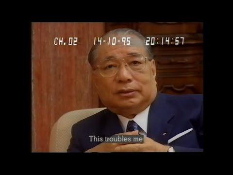 The Chanting Millions | Documentário sobre a Soka Gakkai, BBC 1995 [Legendado]