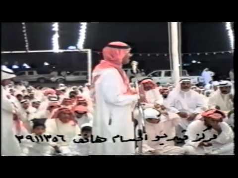 نواف العازمي ومحمد السناني