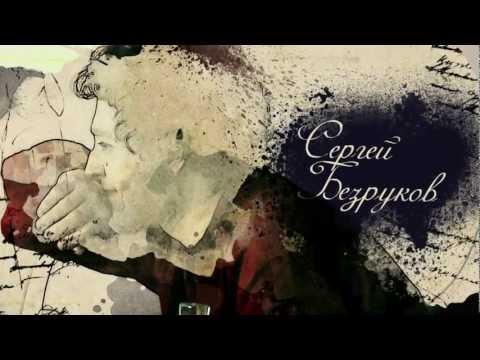 Пушкин. Проморолик