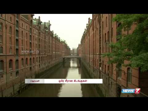 Hamburg's historic warehouses win UN world heritage status | World | News7 Tamil