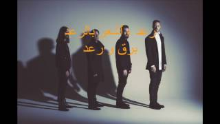 Download Lagu Imagine Dragons - Thunder - مترجمة Gratis STAFABAND