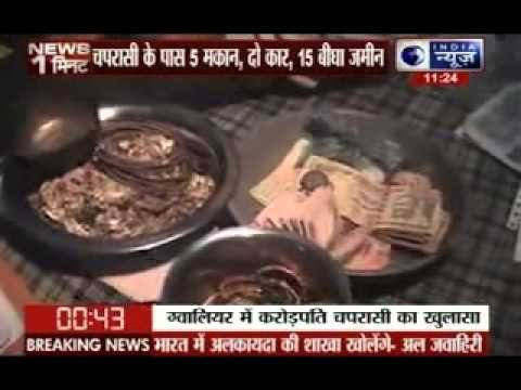 Busted Madhya Pradesh peon Kuldeep Yadav had assets worth Rs 3 crore