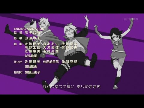 Boruto Naruto Next Generations Ending 1
