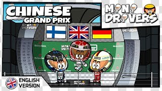 [EN] MiniDrivers - 11x03 - 2019 Chinese GP