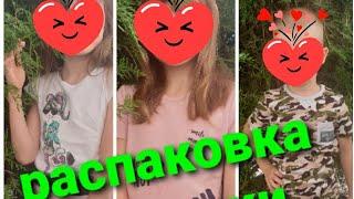 РАСПАКОВКА/ Lucky Child/ СУПЕР КЛАССНЫЕ Детские костюмы/