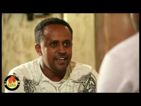 New Ethiopian Movie Funny Scene - Wede Fikir  (አዝናኝ ትእይንት ከ ወደ ፍቅር ፊልም)  2015