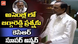 CM KCR Answer To Jagga Reddy Question About Medical College In Sangareddy | KTR | TRS