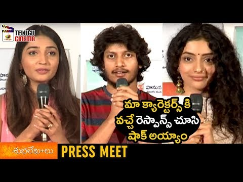 Shubhalekhalu Movie Press Meet | Diksha Sharma Raina | Priya Vadlamani | Mango Telugu Cinema