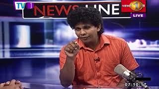 News Line TV1 19th March 2019