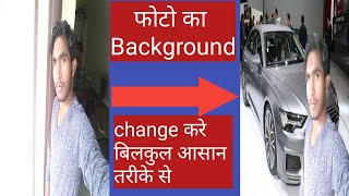 how to change backgroound image | all tech vip tech