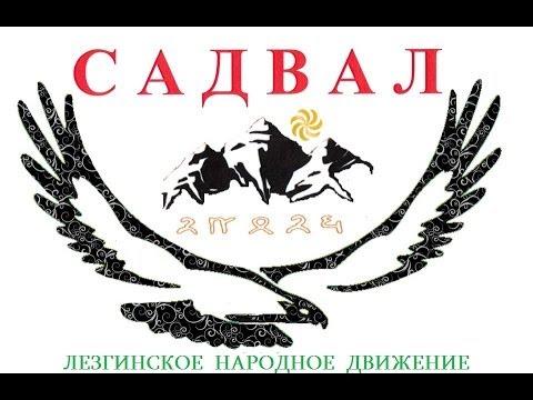 Самоубийство прокурора Дагестана