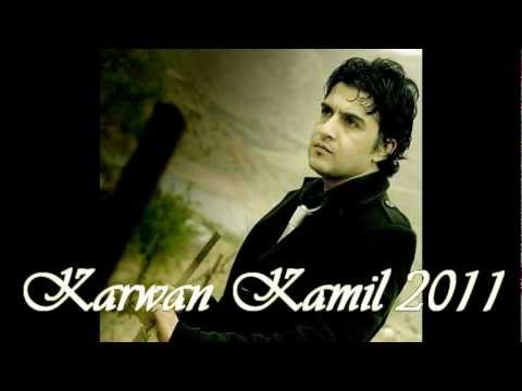 Karwan Kamil- Xo Nezike dile min