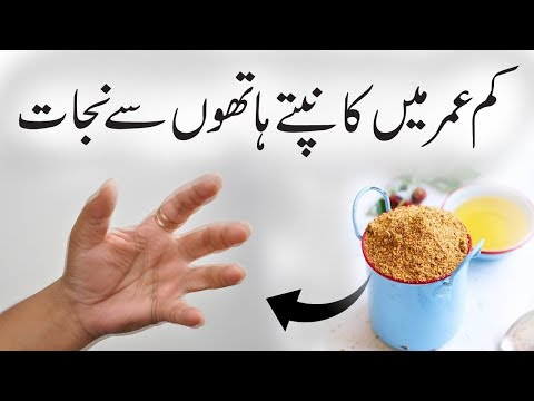 How To Cure Shaking Hands Problem At Home With Natural Remedies