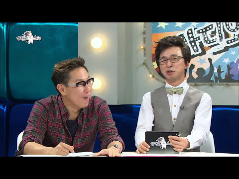 The Radio Star, Recommend Stars #06, 강력추천특집 20131009