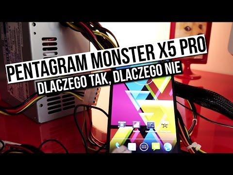 Pentagram Monster X5 Pro - szybka recenzja - dlaczego TAK. a dlaczego NIE   Komputer Świat