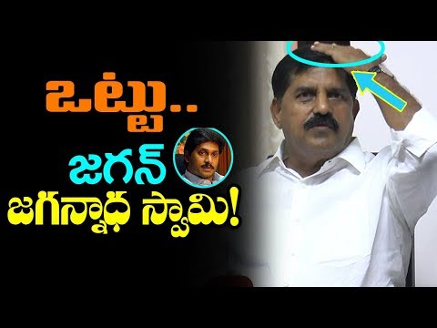 Adinarayana Reddy SENSATIONAL Comments on Jagan | Adinarayana Reddy Supports Muslim Activists Arrest