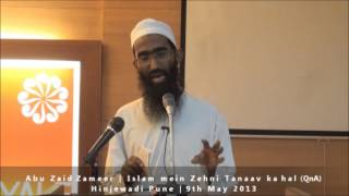 Question by Non Muslim |  Abu Zaid Zameer