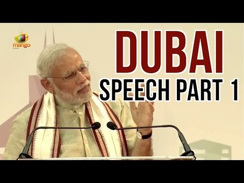 PM Modi Dubai Cricket Stadium Speech | UAE | Marhaba NaMo | Part 1