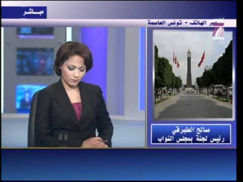 Tunis 7  news du 12 01 2011  2