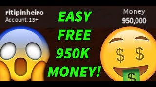 Roblox Jailbreak Hack Money 2018 - How To Get Free Money Fast Method