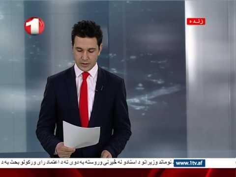 Afghanistan Dari News 23.03.2015 خبرهای افغانستان
