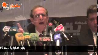 يقين  حسام عيسى بعد مقتل الصباغ : أين يقف حق المواطن فى التعبير عن حرياته الأساسية؟