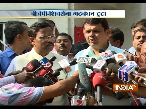 BJP President Maharashtra Devendra Fadnavis addressing Media Live on BJP alliance with Sena