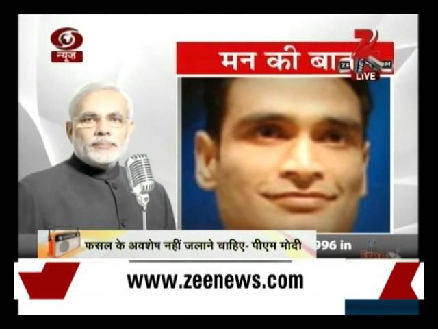 PM Modi addresses the nation during Maan Ki baat