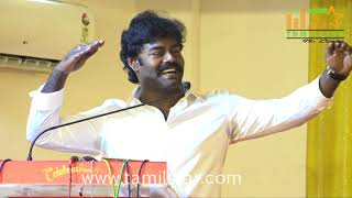 R K Suresh Press Meet Regards Marriage