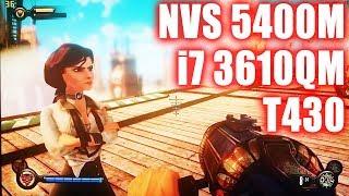 Gaming Nvidia NVS 5400M + i7-3610QM in ThinkPad T430 (GTA V, Fortnite, Tomb Raider...)