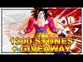 How Good are the rates!? 1200 Stones Full power SSJ4 Goku summons + GIVEAWAY! | DBZ Dokkan Battle
