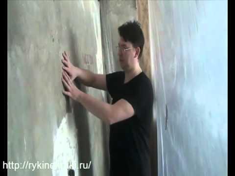 Видео как штукатурить стены