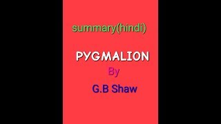 category bernard shaw  hindi pyg on summary g b shaw english literature notes