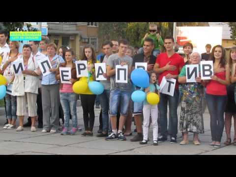 Война в Украине - обращение к женщинам России от украинских матерей
