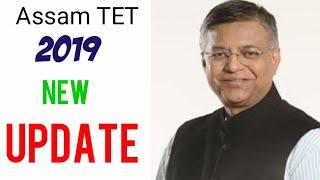 Assam TET 2019 new updates