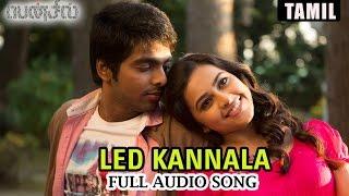 Led Kannala | Full Audio Song | Pencil