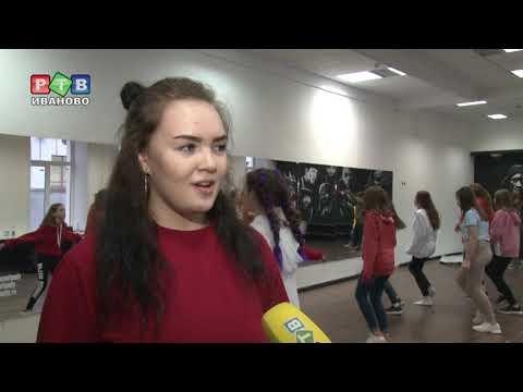 В танцах - школьники и студенты