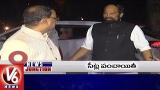 9PM Headlines | Bathukamma Sarees | Konda Surekha Comments | R Krishnaiah On New Party