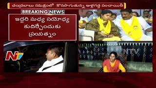 AV Subba Reddy Daughter Jhanvi Counter to Bhuma Mounika Reddy Comments | Conflicts In Allagadda TDP